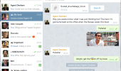 "Скриншот №2 ""Telegram"""