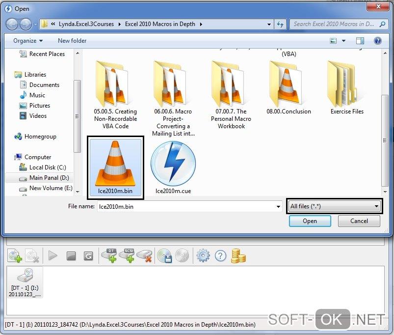 Возможность открыть .bin файл с помощью VLC Media Player