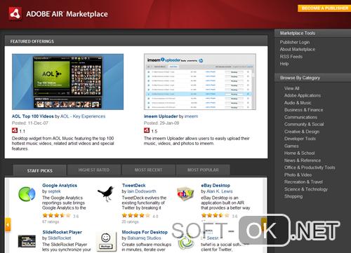 Adobe Air Для Windows 7