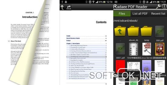 Интерфейс приложения Radaee PDF Reader для Android