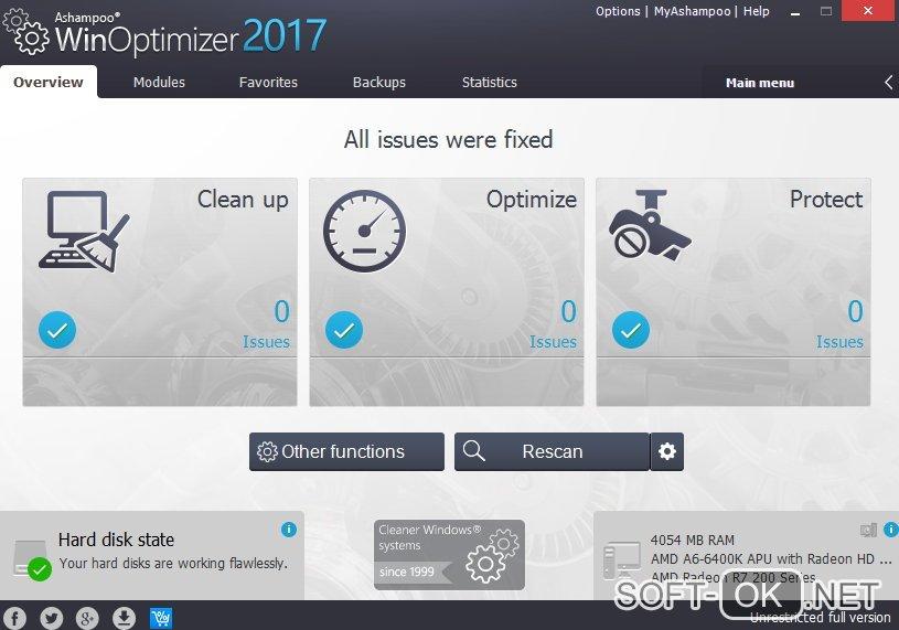 Скачать бесплатно программу ашампу 2017 русскоязычную