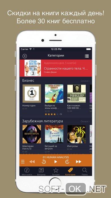 Акунин левиафан аудиокнига слушать онлайн бесплатно без регистрации