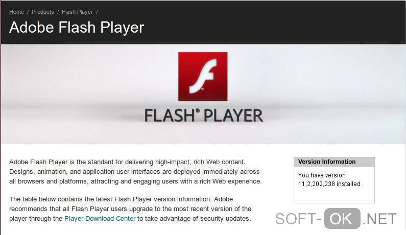 скачать flash player бесплатно для windows 7