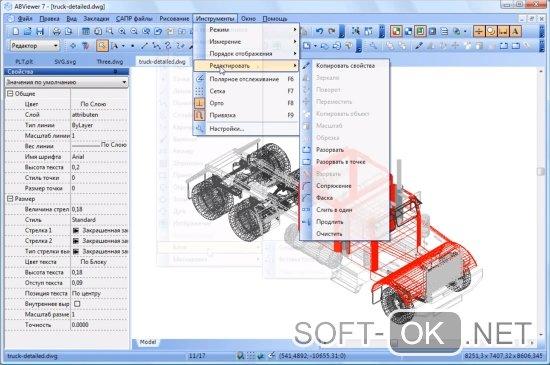 Интерфейс приложений ABViewer