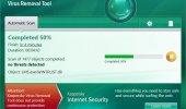 "Скриншот №2 ""Kaspersky Virus Removal Tool"""