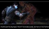 """Скриншот №1 """"MORTAL KOMBAT X"""""""