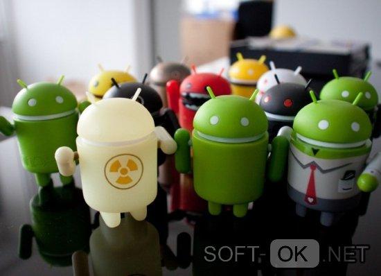 уязвимости в среде ОС Android