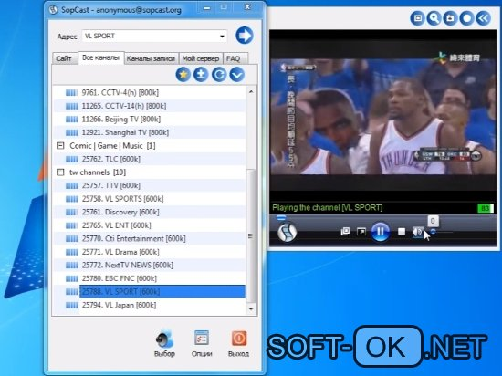 Отображаемая трансляция одного из каналов вещания приложения SopCast