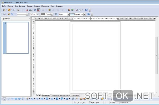 открыть обложка eps получай компьютере Windows