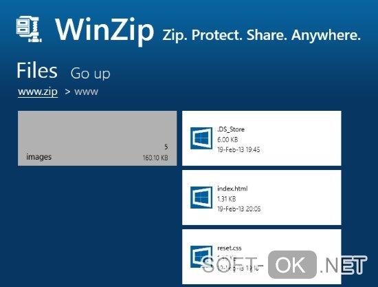 Извлечение файлов при помощи WinZip для Windows 8