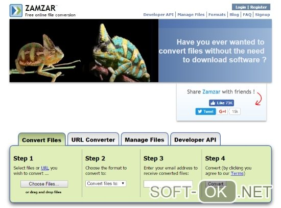 Открываем 7z файлы с помощью сервиса Zamzar online