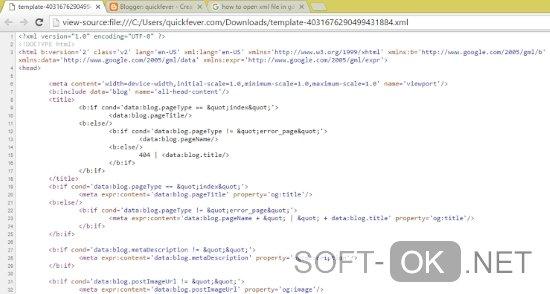 Как открыть .xml файл при помощи плагина для браузера Chrome