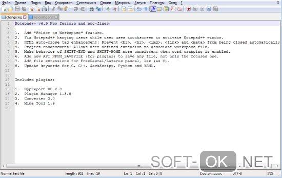 Открываем .xml файл при помощи notepad++