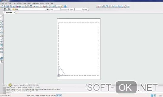 Открываем .dwg файл при помощи приложения nanoCAD