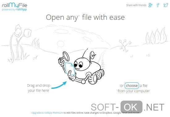 Открываем djvu файл при помощи онлайн сервиса rollmyfile