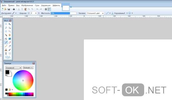 Открываем .psd файлы при помощи paint.net для windows