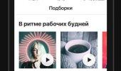"""Внешний вид """"Яндекс.Музыка"""""""