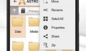 """Внешний вид """"Файловый менеджер ASTRO"""""""