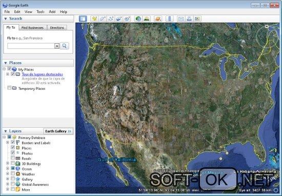 Основное окно в приложении google earth