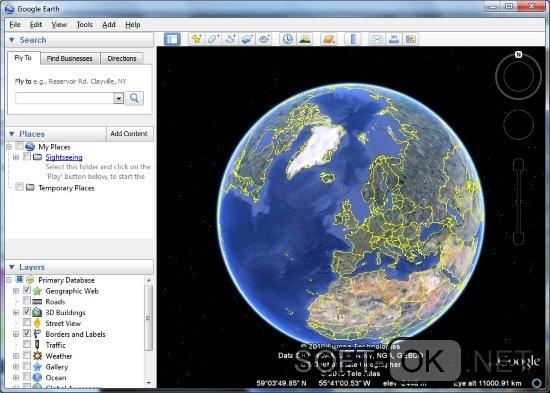 Возможность изменения масштабов просмотра в приложении google earth