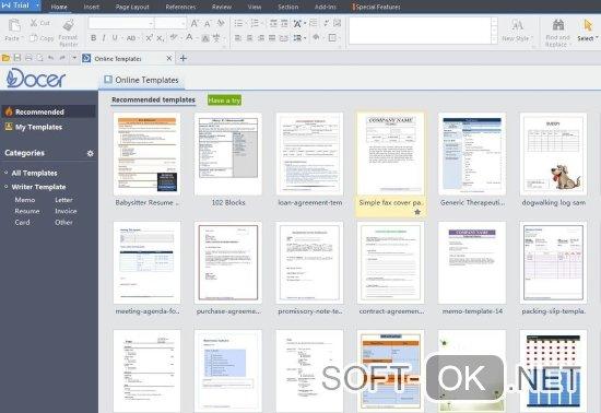 Бесплатные шаблоны для приложения wps office