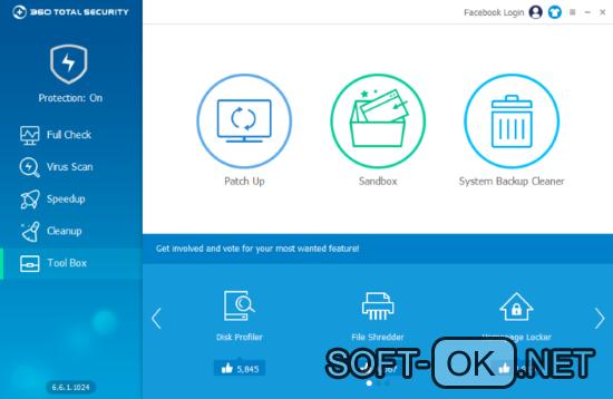 Основное окно антивирусного приложения 360 total security