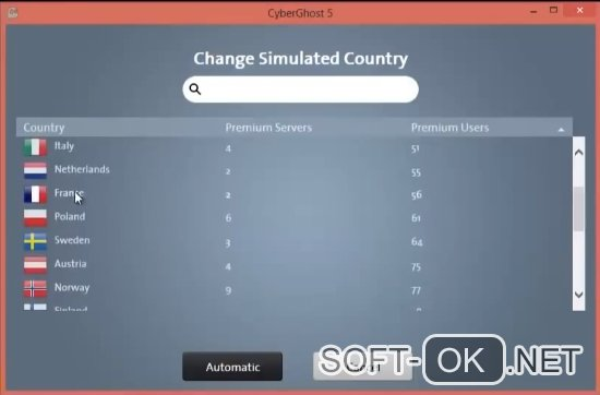 Выбор прокси севера в приложении CyberGhost VPN