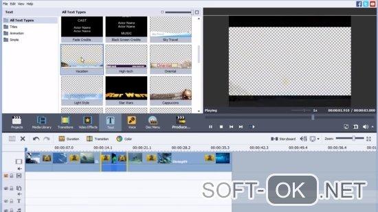 Добавляем текст к видео презентации в приложении AVS Video Editor