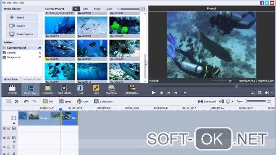 Мультимедийные фильтры в приложении AVS Video Editor