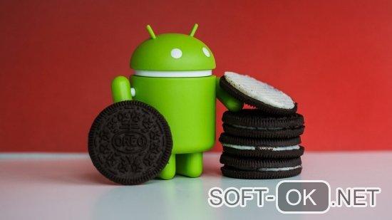 Восьмая версия Android Oreo