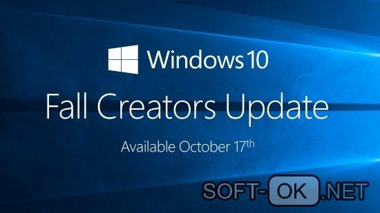 Анонсирована дата выхода обновления для Fall Creator