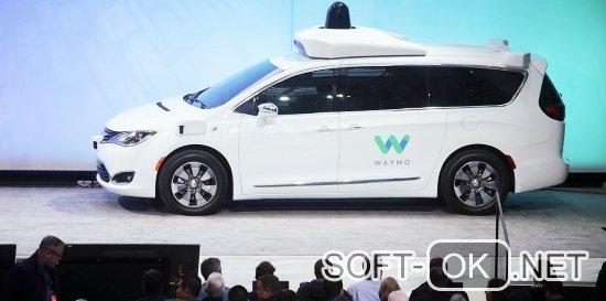 Lyft и Waymo объединились для создания универсального автопилота для такси