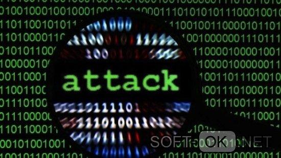 Уязвимости подвержены не только ОС, но и различные программы под оные системы