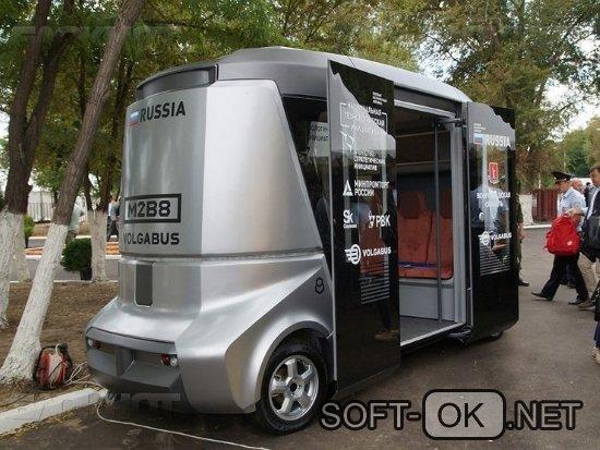 Рабочий прототип беспилотного транспортного средства