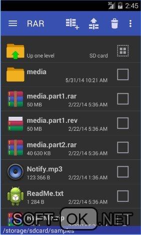 Скачать На Андроид Программу Rar