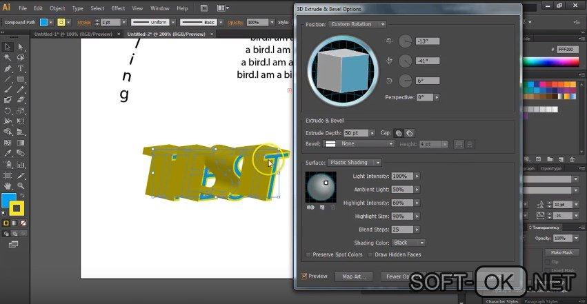 Adobe Illustrator CS6 прекрасно подходит для работы с файлами ai