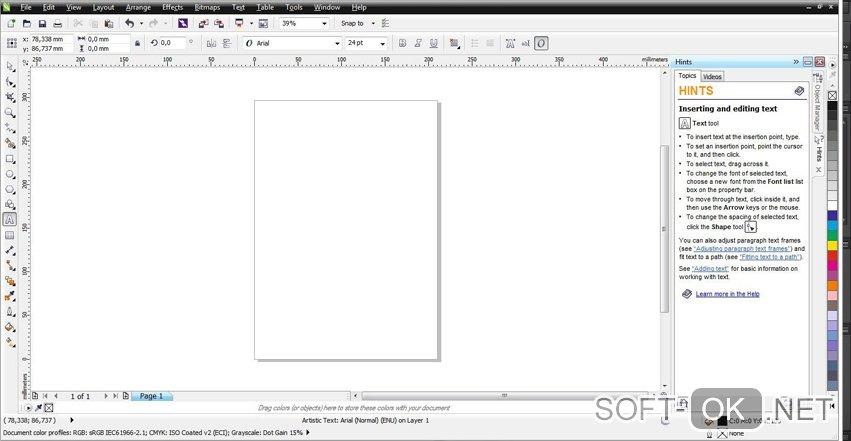 CorelDRAW Graphics Suite X6 программа для открытия файлов AI