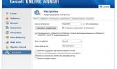 """Внешний вид """"Online Armor Free Firewall"""""""