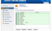 "Скриншот №1 ""Online Armor Free Firewall"""