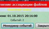 """Скриншот №1 """"AntiWinLocker LiveCD"""""""