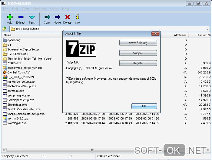 Jar файлы возможно распаковать при помощи 7-Zip