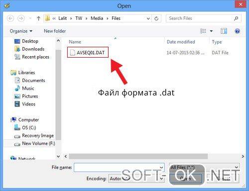 Как открыть файл формат dat на домашнем компьютере?
