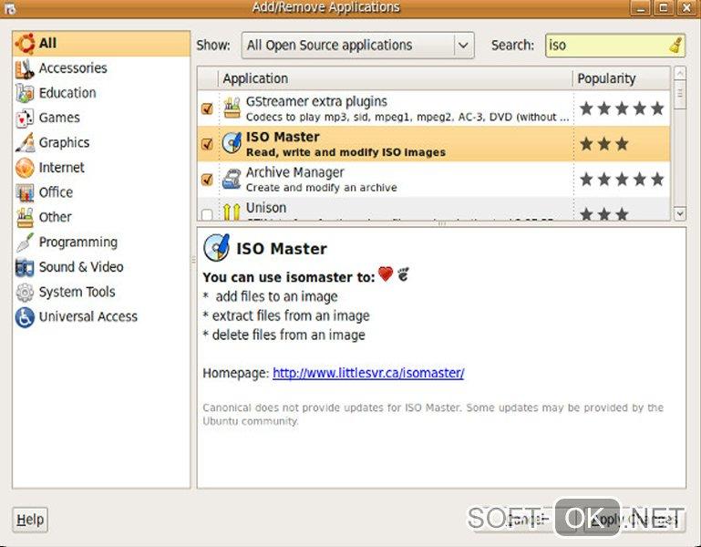 ISO Master поможет открыть .iso файл на Ubuntu