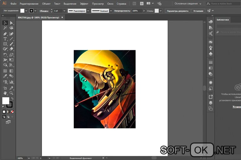 Работа с cdr файлом в Adobe Illustrator CC