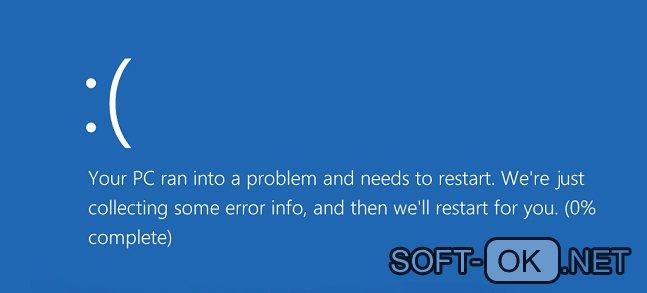 Синий экран смерти или же ошибка Memory management windows 10