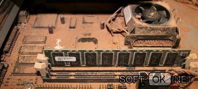 Небрежное использования компьютера как причина кода ошибки memory management
