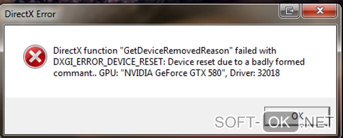 Ошибка DirectX является причиной возникновения ошибки 0xc0000142