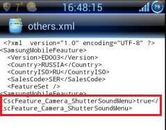 Испольльзование Kingo Root для редактирования файла others.xml