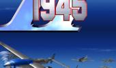 """Внешний вид """"STRIKERS 1945-2"""""""
