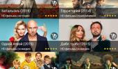 """Скриншот №2 """"TVZavr"""""""